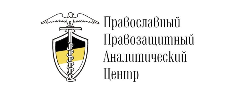 logoppac01
