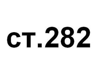 282st