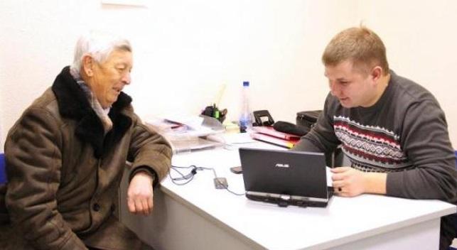 бесплатная юридическая помощь для пенсионеров в центре горло сыт
