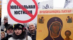 Митинг против введения в России юв