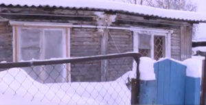 Дом Симоновых